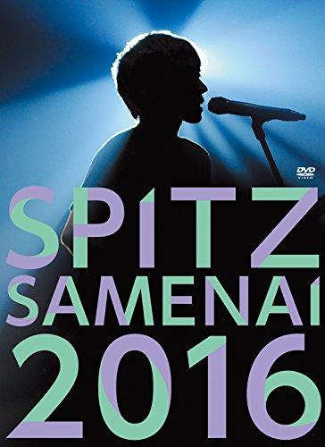 【早期購入特典あり】SPITZ JAMBOREE TOUR 2016