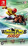 Winning Post 8 2018 [Nintendo Switch] 製品画像