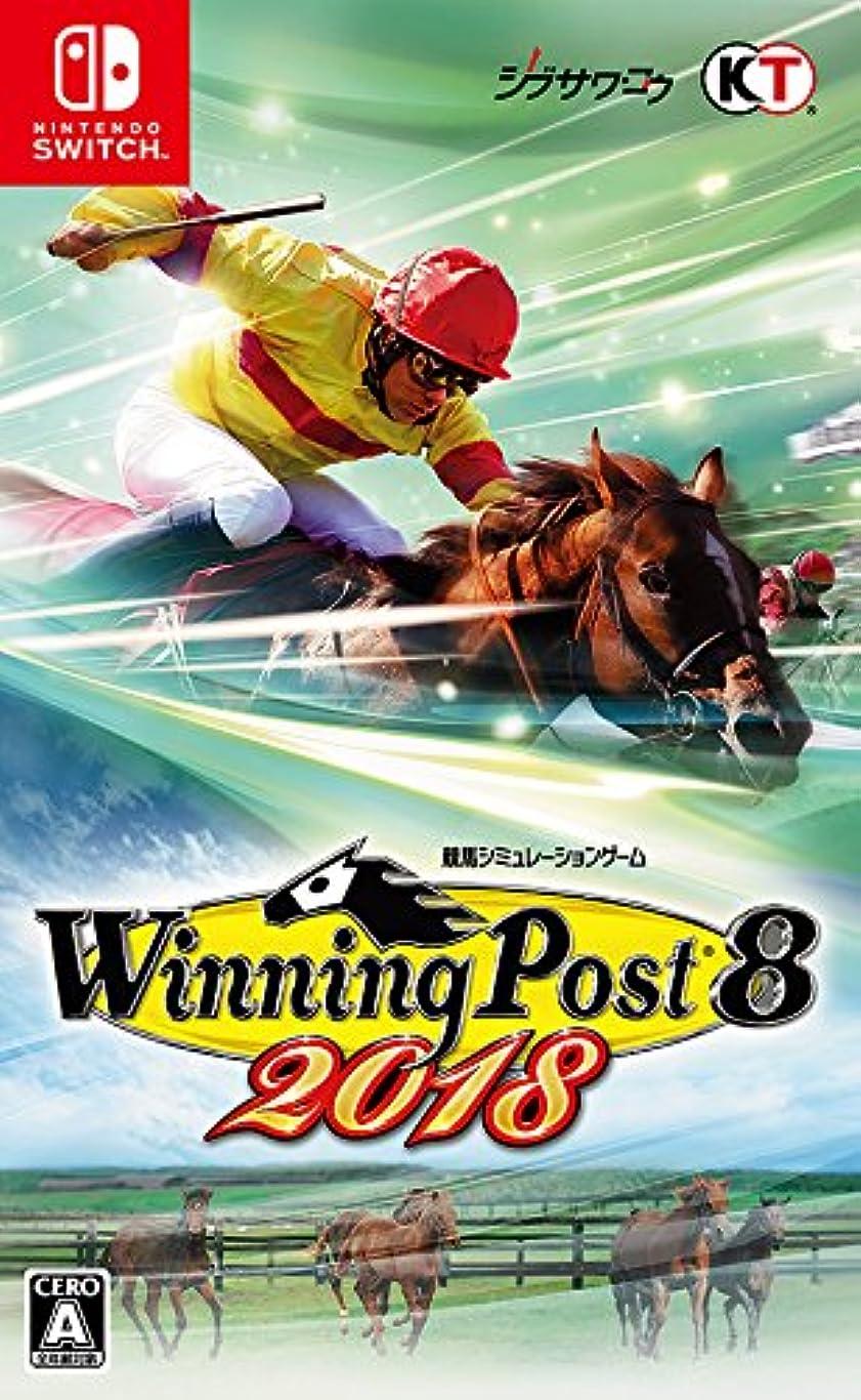 虚偽エキサイティング放出Winning Post 8 2018 - Switch