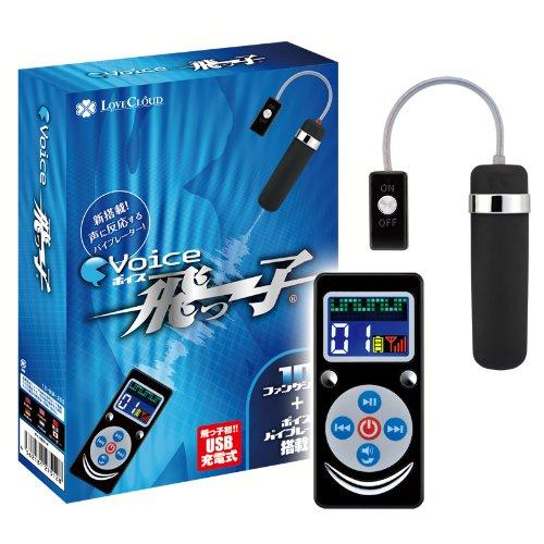 ラブクラウド ボイス飛っ子 音声認識で振動機能付き ワイヤレス ローター USB充電タイプ