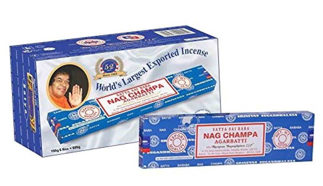 ヒゲクジラネーピア毒性Satya Sai Baba Nag Champa Incense Sticks 600グラムフルボックス