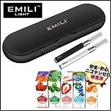 【新登場】 EMILI LIGHT エミリライト スターターキット EMILIプレミアムリキッド10本セット EMILIJAPAN加盟店限定 【正規日本語説明書、正規メーカ1ヶ月保証書 (BLACK ブラック)
