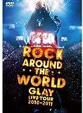 GLAY ROCK AROUND THE WORLD 2010-2011 LIVE IN SAITAMA SUPER ARENA -SPECIAL EDITION- [DVD] 画像