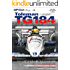 GP Car Story Vol.19