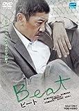 ビート【DVD】