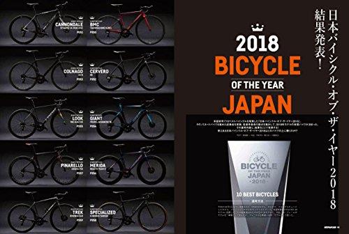 BiCYCLE CLUB(バイシクルクラブ) 2018年 1月号 特別付録・ツイード柄フリースキャップ!  シックでオシャレな秋冬用サイクルキャップ。防寒用だけでなく街でかぶってもオシャレ!