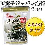 [ヒョソン]【韓国海苔】玉童子ジャバン海苔(70g)1袋