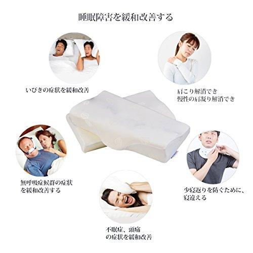 枕 安眠 肩こり対策 快眠枕 熟睡 低反発枕 いびき防止 首・頭・肩をやさしく支える健康枕 頚椎サポート頭痛改善 横向き対応