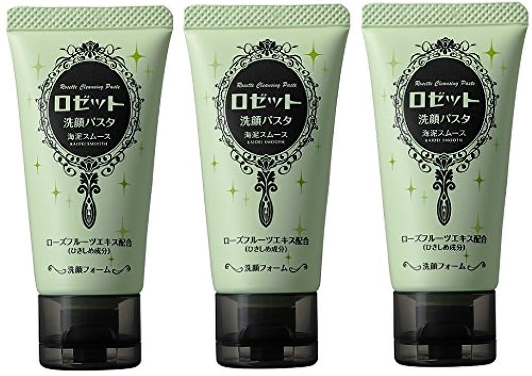 更新する反対した決定的【まとめ買い】ロゼット 洗顔パスタ海泥スムースミニ 30g×3個