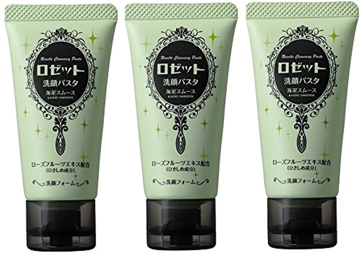 合意すごいおとうさん【まとめ買い】ロゼット 洗顔パスタ海泥スムースミニ 30g×3個