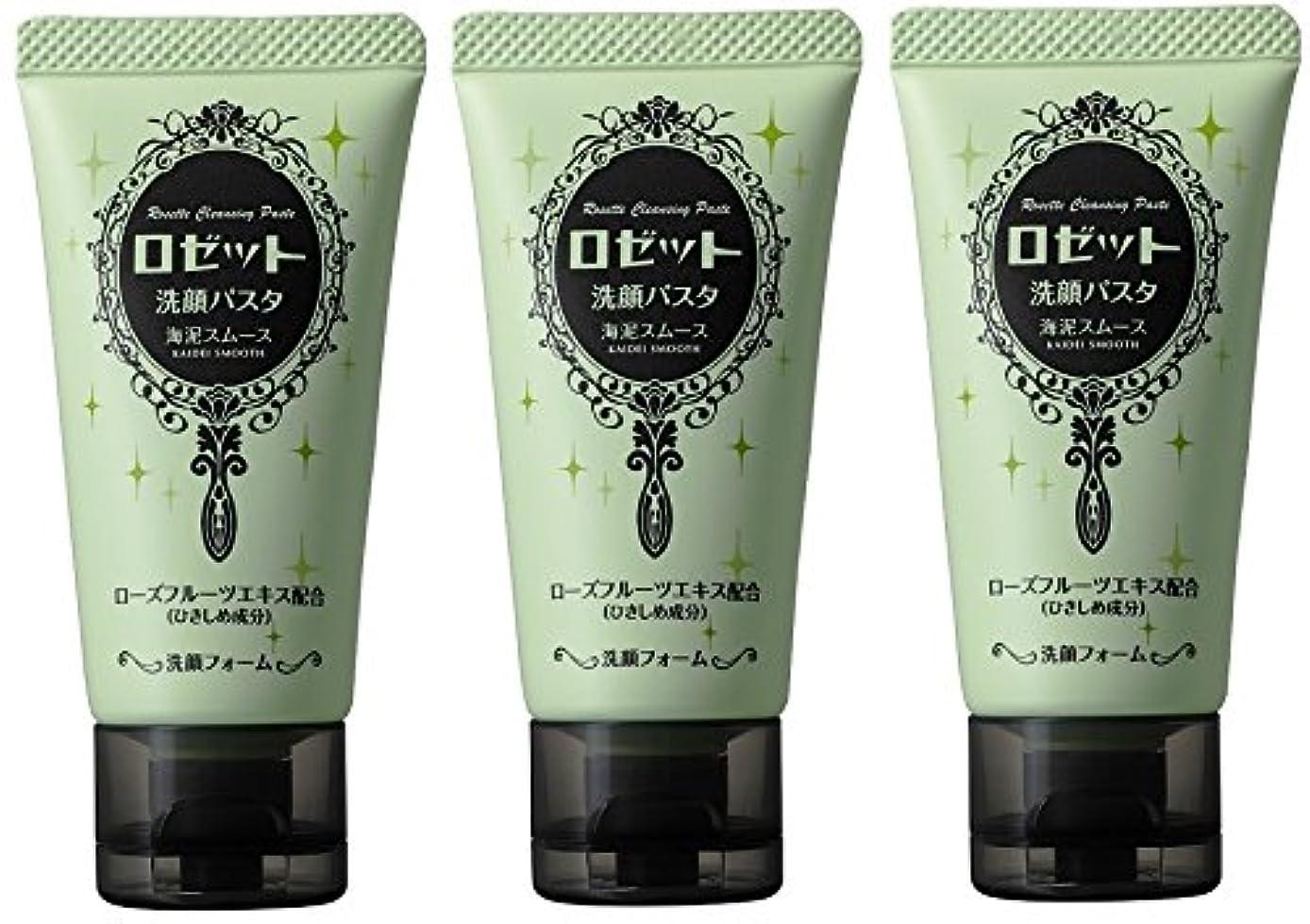粒まだプラットフォーム【まとめ買い】ロゼット 洗顔パスタ海泥スムースミニ 30g×3個