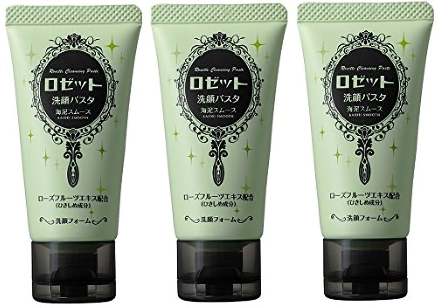 【まとめ買い】ロゼット 洗顔パスタ海泥スムースミニ 30g×3個