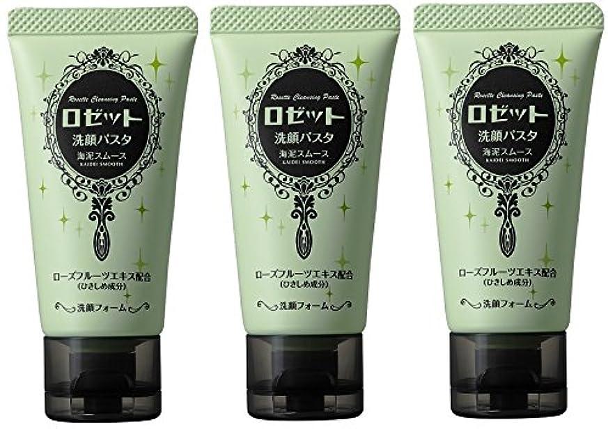 六分儀複製する外向き【まとめ買い】ロゼット 洗顔パスタ海泥スムースミニ 30g×3個