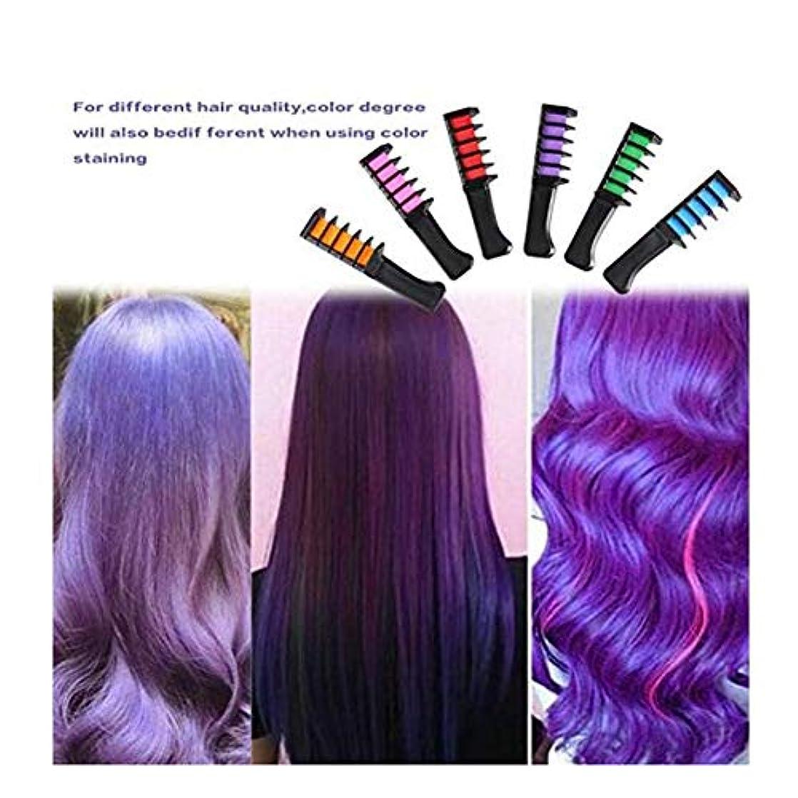 飼料形容詞廃止するヘアチョーク、ヘアペイント一時的な非毒性洗える髪の色の櫛の髪染料の誕生日プレゼントクリスマスパーティーハロウィーンDIY(6色)