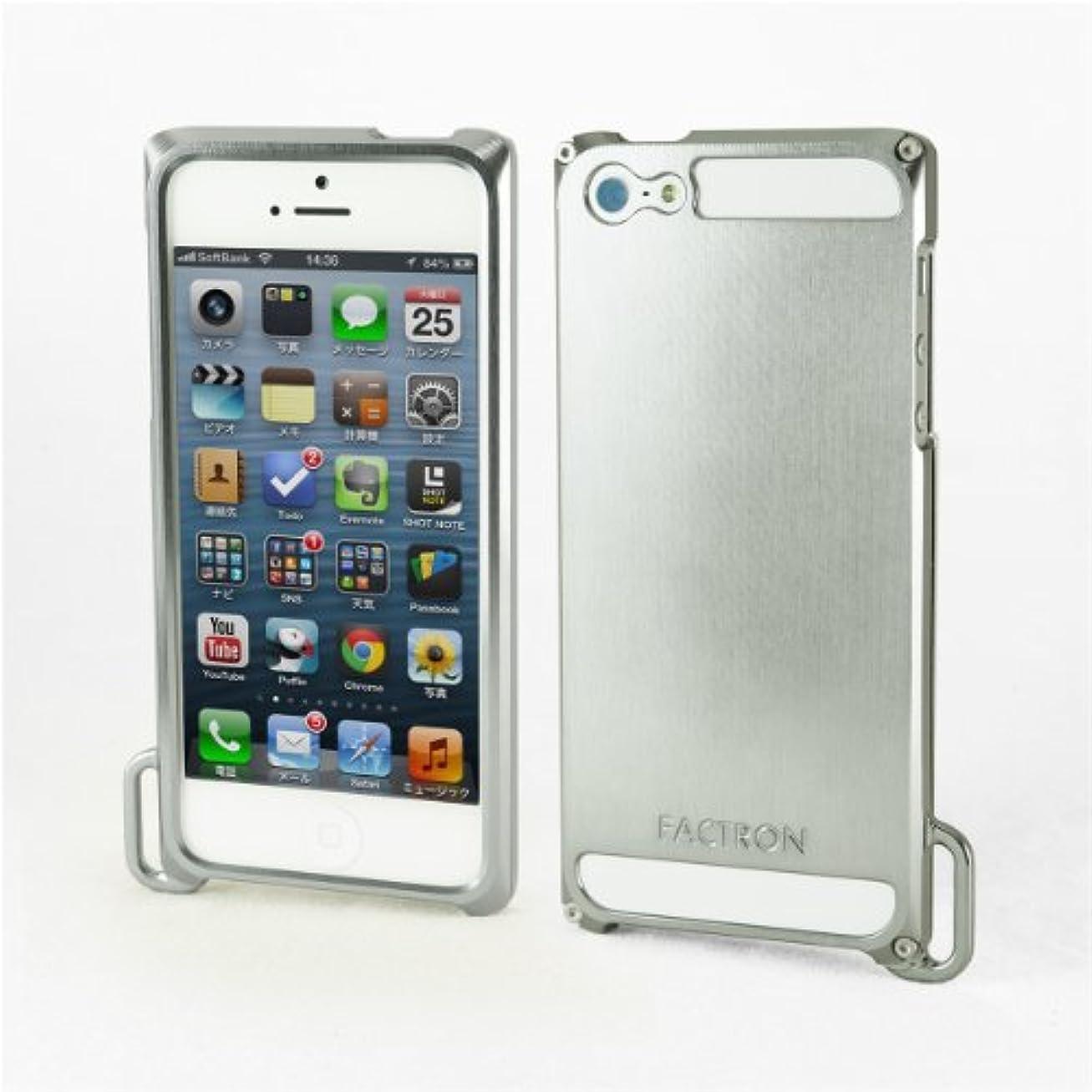 無駄に機関フェローシップファクタスデザイン FACTRON G1 for iPhone5s ジュラルミン iPhone5/5s対応 シャイニーシルバー FA-M-169