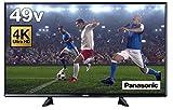 パナソニック 49V型 液晶 テレビ VIERA TH-49EX600 4K対応 HDR対応