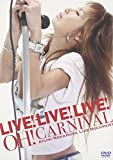 LIVE!LIVE!LIVE! OH!CARNIVAL~中村あゆみライブドキュメント~[DVD]