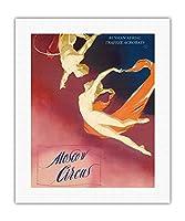 モスクワサーカス - ロシアの空中ブランコ曲芸 - ビンテージな劇場のポスター c.1955 - キャンバスアート - 41cm x 51cm キャンバスアート(ロール)