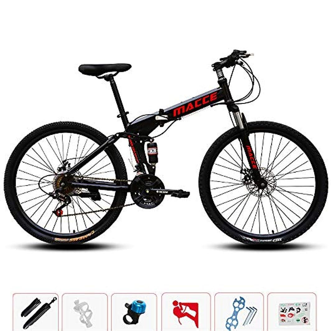 猫背ジーンズ放散する大人用マウンテンバイク、26インチ炭素鋼マウンテンバイク21スピード自転車フルサスペンション