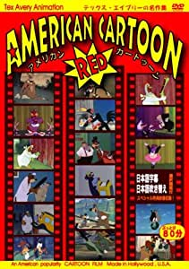AMERICAN CARTOON RED [DVD]
