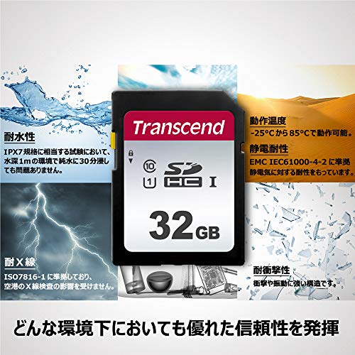 『Transcend SDカード 32GB UHS-I Class10 (最大転送速度95MB/s) TS32GSDC300S-E【Amazon.co.jp限定】』の2枚目の画像