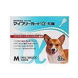 共立製薬 マイフリーガードα 犬用M 3P (動物用医薬品)