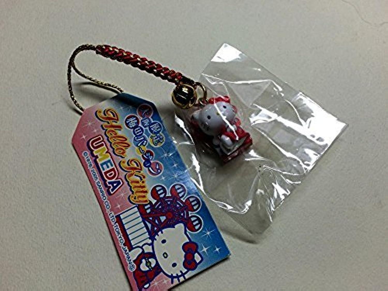 ハローキティ キティ ストラップ 根付 大阪限定 梅田バージョン 観覧車 Hello Kitty サンリオ sanrio はっぴぃえんど