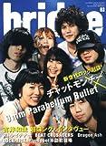 bridge (ブリッジ) 2009年 03月号 [雑誌]