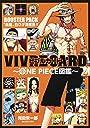 "VIVRE CARD~ONE PIECE図鑑~ BOOSTER SET ""四皇 白ひげ海賊団 (コミックス)"