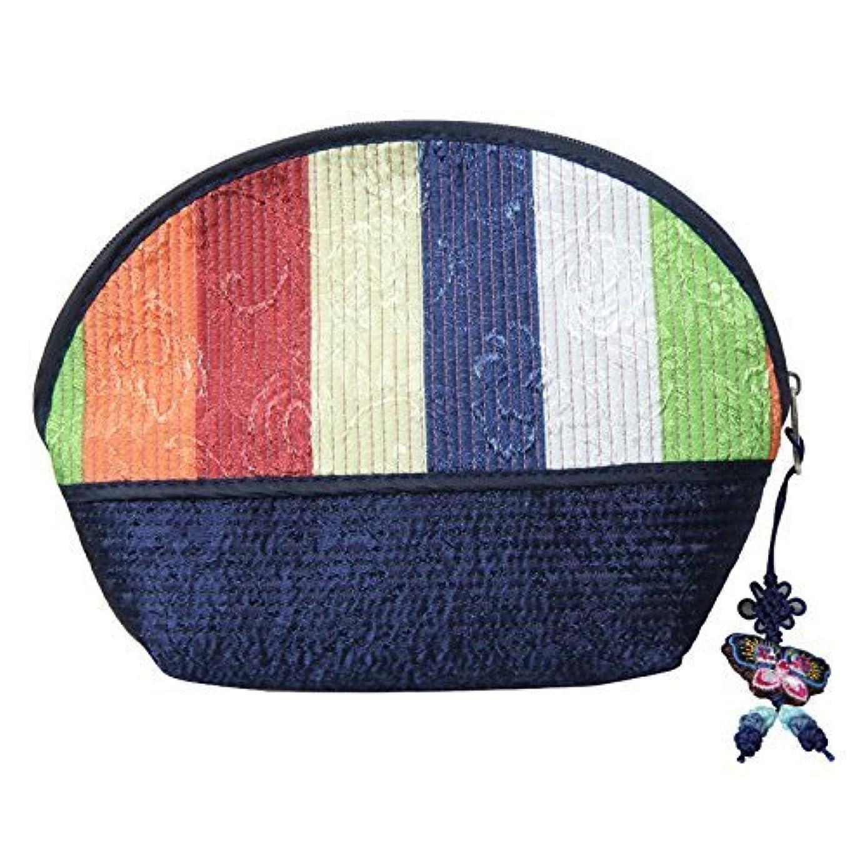 貧困気づかない大学生Cosmetic Pouch Navy / 韓国の伝統的なパターン/韓国のお土産の贈り物 [並行輸入品]