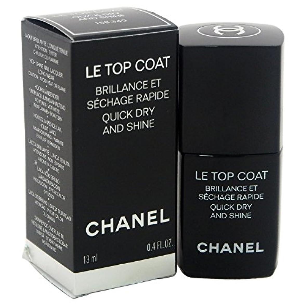 反論者市区町村有能なシャネル Le Top Coat (Quick Dry And Shine) 13ml/0.4oz