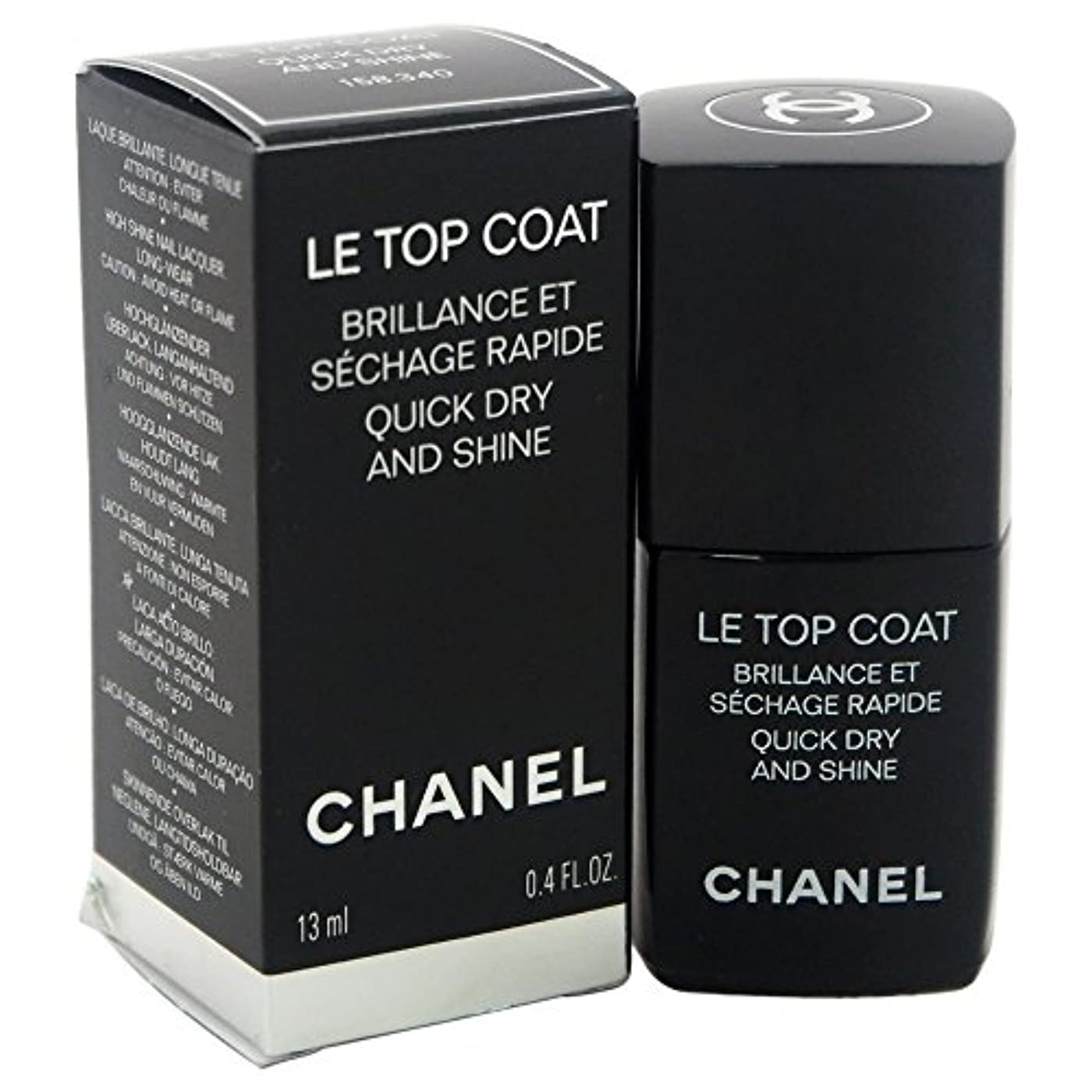 予測子事業論理シャネル Le Top Coat (Quick Dry And Shine) 13ml/0.4oz