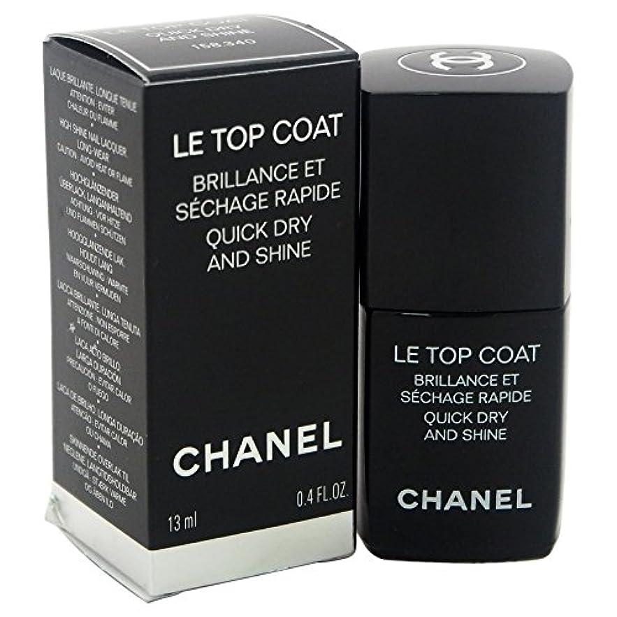 バターレモン書店シャネル Le Top Coat (Quick Dry And Shine) 13ml/0.4oz