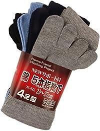 NEWサポート付 紳士綿5本指靴下(軍足) カラー4足組 フリーサイズ 5674 カラー 23-27