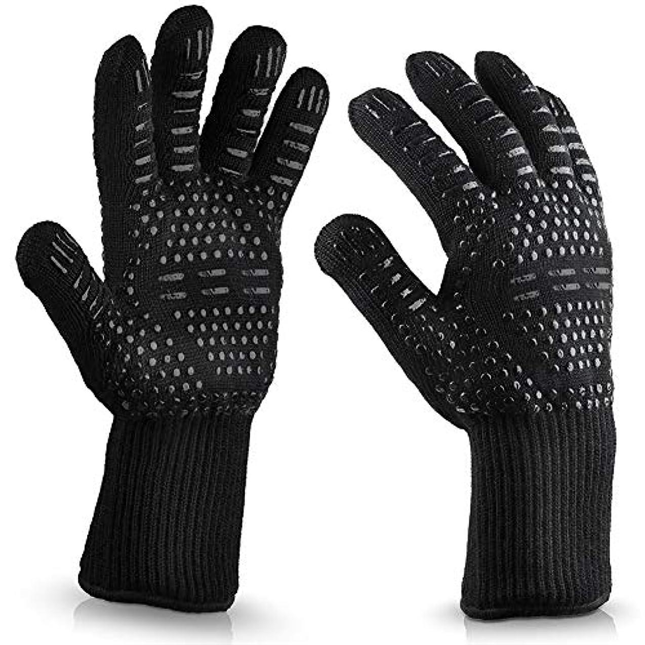 基礎理論余剰前売耐熱性キッチンBBQグローブ キッチン シリコーン 耐熱性 5本の指 手袋 熱保護 オーブン 手袋 スーツ - 1組 (黒)