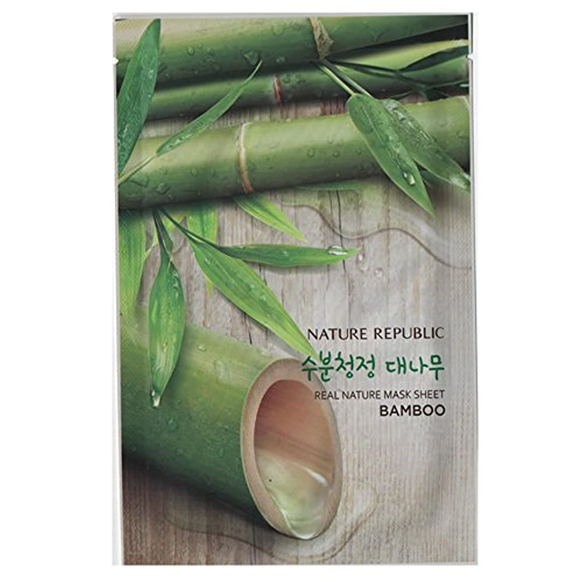 コンテスト米ドル大人[NATURE REPUBLIC] リアルネイチャー マスクシート Real Nature Mask Sheet (Bamboo (竹) 10個) [並行輸入品]