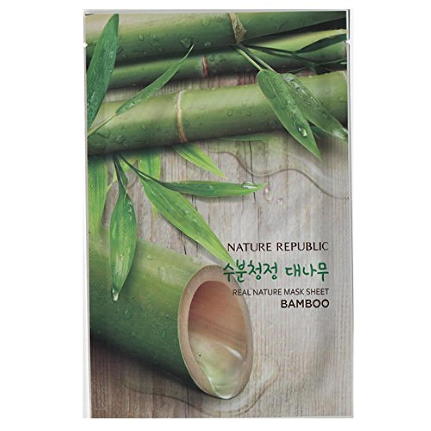 定常ベーリング海峡球状[NATURE REPUBLIC] リアルネイチャー マスクシート Real Nature Mask Sheet (Bamboo (竹) 10個) [並行輸入品]