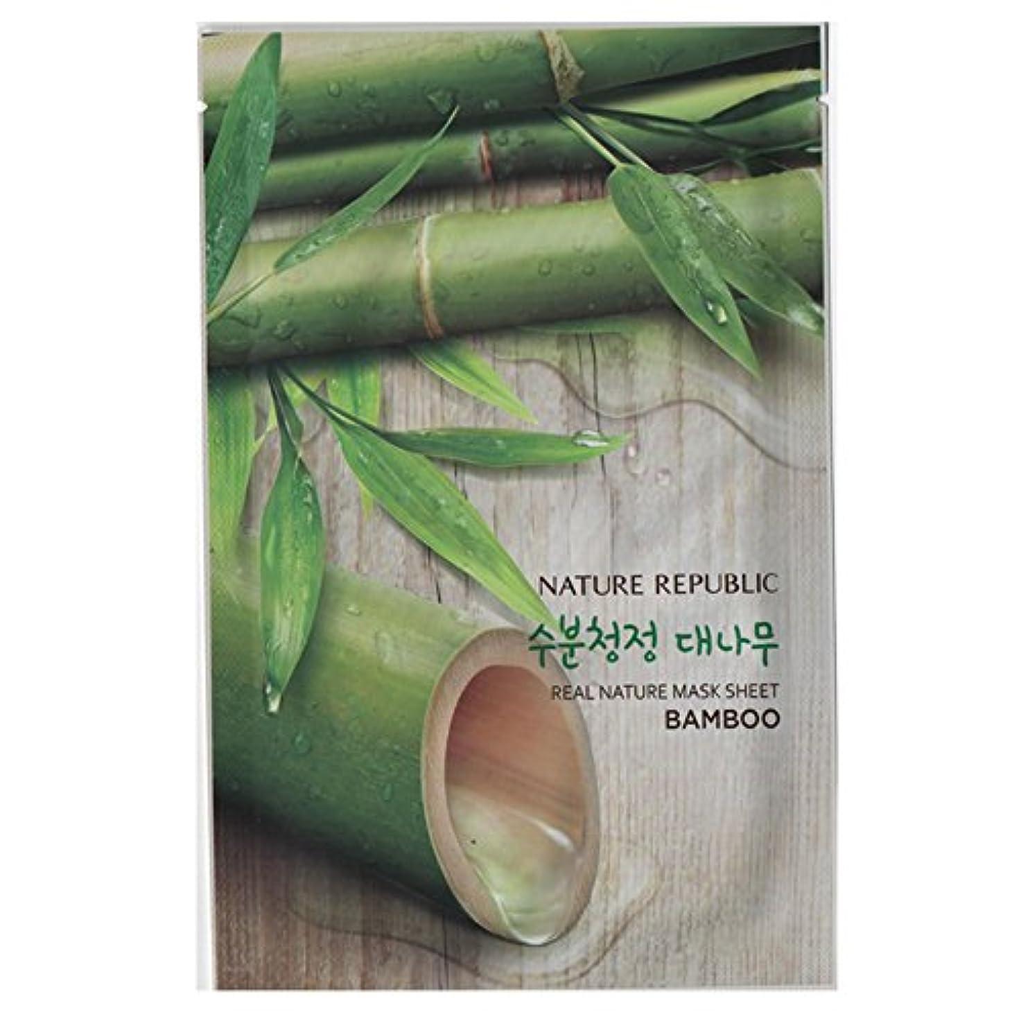 悲観的代替一般化する[NATURE REPUBLIC] リアルネイチャー マスクシート Real Nature Mask Sheet (Bamboo (竹) 10個) [並行輸入品]
