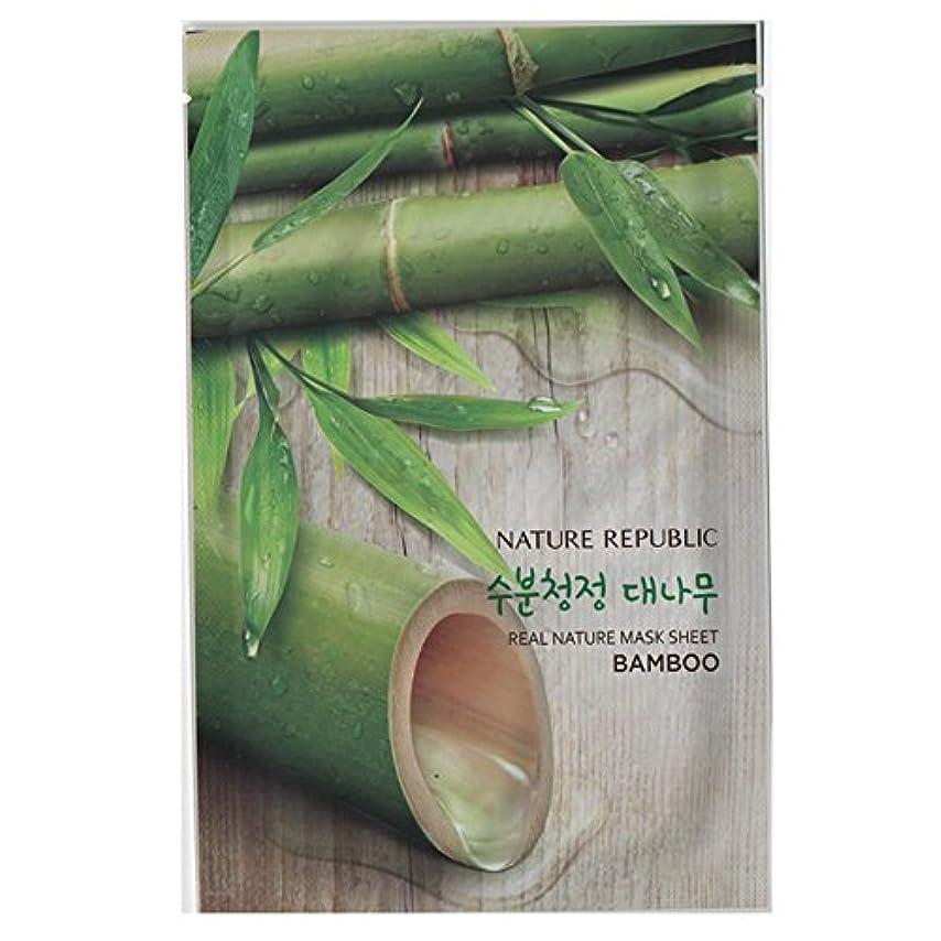 露みなす回路[NATURE REPUBLIC] リアルネイチャー マスクシート Real Nature Mask Sheet (Bamboo (竹) 10個) [並行輸入品]