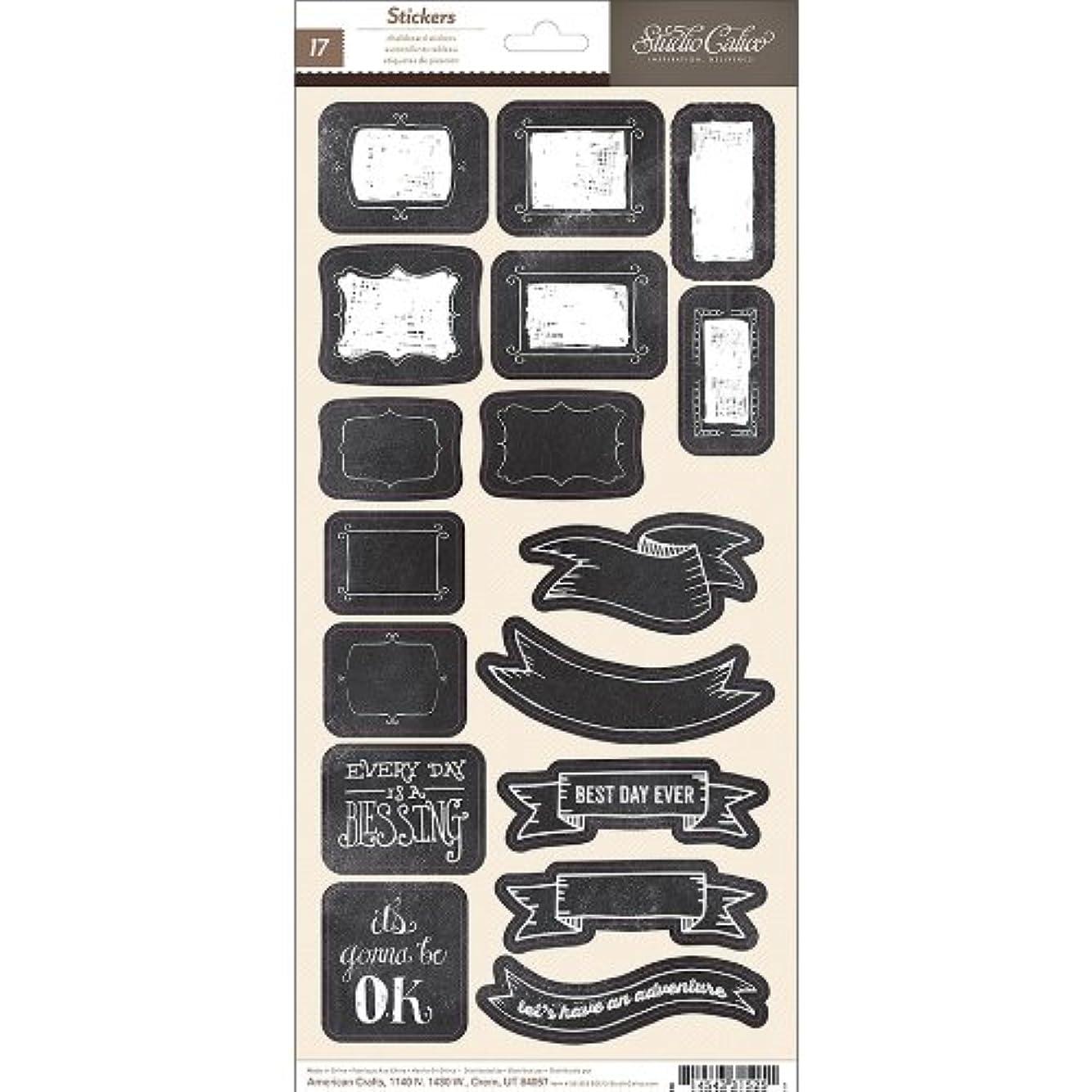 現実的縮れた着るThataway Cardstock Stickers 6