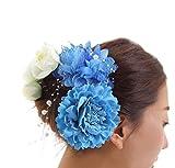 MedianField 髪飾り 4点セット ヘアアクセサリー 和装 花 成人式 結婚式(ピンク)
