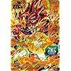 スーパードラゴンボールヒーローズUM2弾/UM2-CP3 ゴジータ:GT CP