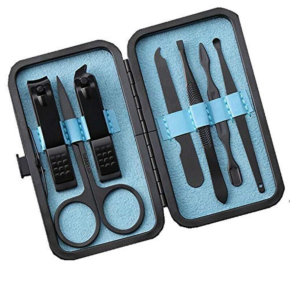構造約設定楽なマニキュア ペディキュアキット 爪切りセット 7点セット プロのビューティキット ネイルハサミ 甘皮取り レザーケース付き 青