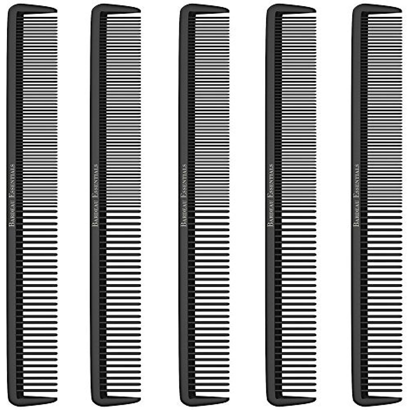 ゆでるとげトレースStyling Comb (5 Pack) - Professional 8.75  Black Carbon Fiber Anti Static Chemical And Heat Resistant Hair Combs...
