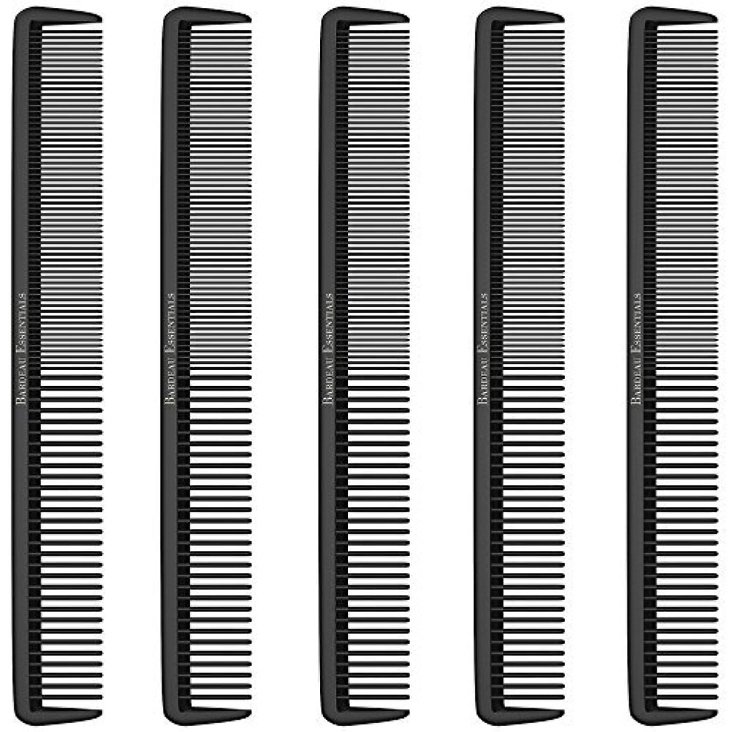親密な配るバイオリニストStyling Comb (5 Pack) - Professional 8.75  Black Carbon Fiber Anti Static Chemical And Heat Resistant Hair Combs...