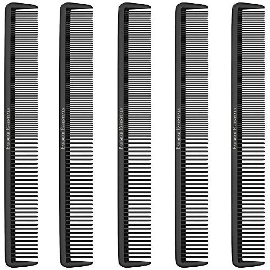 リスナー安息筋肉のStyling Comb (5 Pack) - Professional 8.75  Black Carbon Fiber Anti Static Chemical And Heat Resistant Hair Combs...