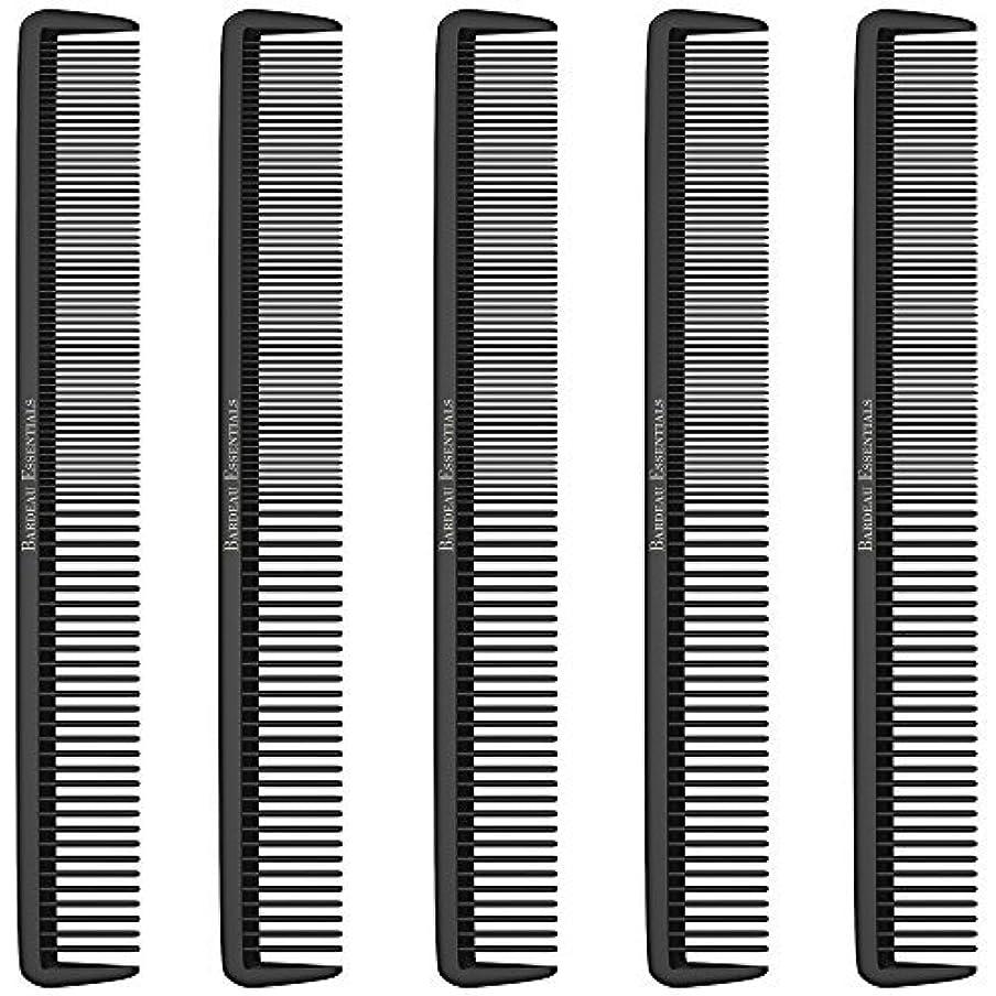 マラウイポット割り当てますStyling Comb (5 Pack) - Professional 8.75  Black Carbon Fiber Anti Static Chemical And Heat Resistant Hair Combs...