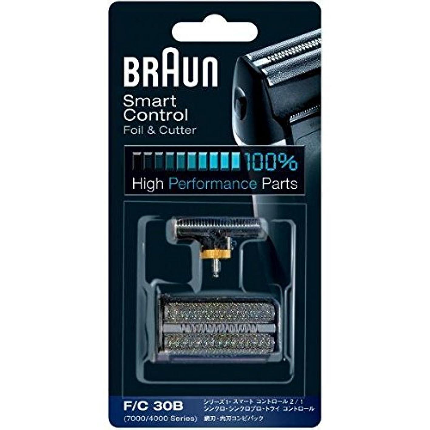 安心させる真実にセンサーBRAUN(ブラウン) シェーバー 替刃(網刃+内刃セット) F/C30B