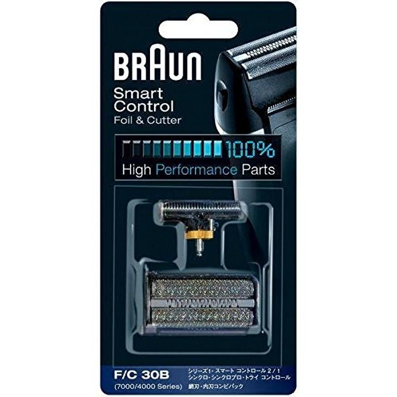 区別知性削除するBRAUN(ブラウン) シェーバー 替刃(網刃+内刃セット) F/C30B