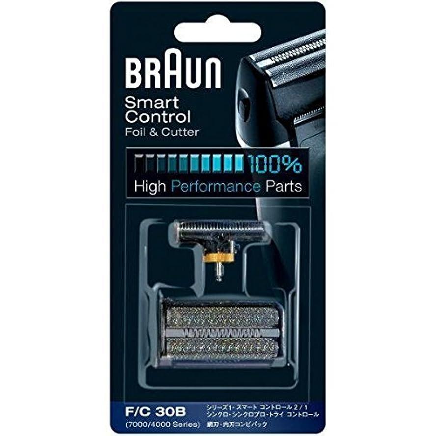 ブラウス受ける国家BRAUN(ブラウン) シェーバー 替刃(網刃+内刃セット) F/C30B